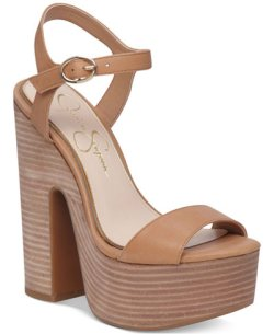 http://www1.macys.com/shop/product/jessica-simpson-whirl-chunky-platform-sandals?ID=2526544&CategoryID=13604&LinkType=&selectedSize=#fn=SHOE_TYPE%3DSandals%26sp%3D13%26spc%3D872%26ruleId%3D78|BS%26slotId%3D737%26rdppSegmentId%3DCONTROL